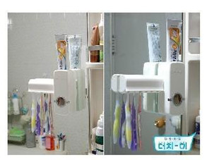 Wholesale touch me Automatic Toothpaste Dispenser and Brush holder SET