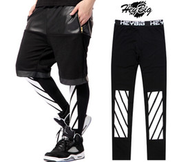 Off White Leggings Online | Off White Leggings for Sale