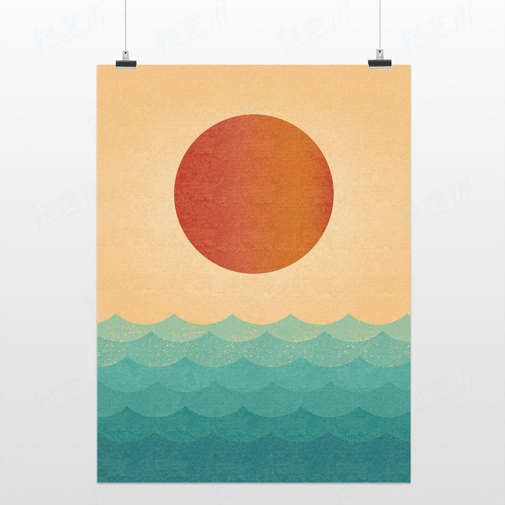 Wholesale-Original Sun Sea Red Modern Abstract A4 Poster Print ...