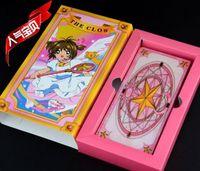 Wholesale Sakura Cards - Wholesale-Japan Anime Card Captor Sakura Cosplay 55PCS The Clow Cards in Gift Box