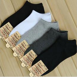 Al por mayor-10 pares / porción calcetines de los hombres de la abertura corta calcetines ocasionales del color puro para los hombres 6 colores liberan el envío en venta