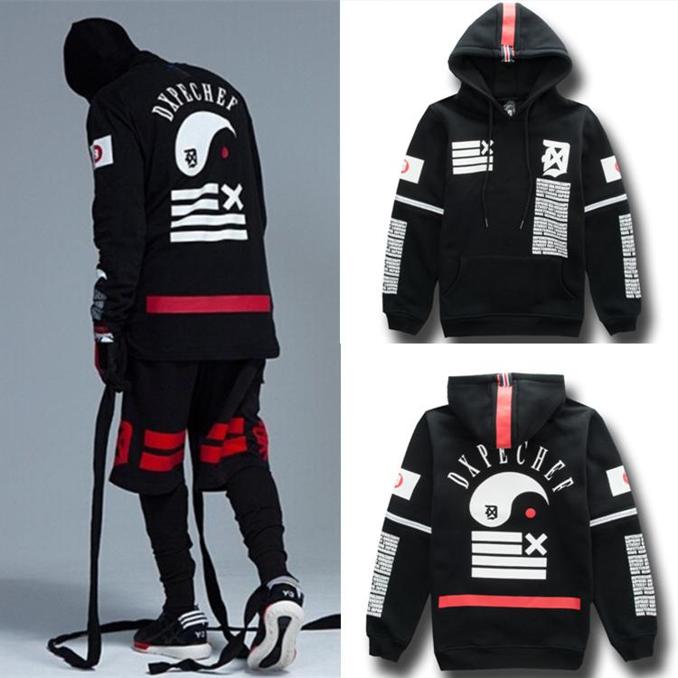 436993ba281 Wholesale-DXPECHEF Hooded TaiChi Streetwear Sweatshirts HipHop X-Game  Skateboard Pockets Hoodies Zipper Removable Sleeve Thick Sweatshirts Online  with ...