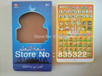 Wholesale English Child Ipad - Wholesale-2015 Arabic and English Worship Mini Ipad Education Toys For Islamic Children Muslim Toy Free Shipping B-08