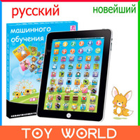 Wholesale Russian Toy Laptop - Wholesale-Free Ship Russian Language Computer Tablet Laptop Y Pad Children Educational Toys Electronic Notebook Early Machine Music Phone