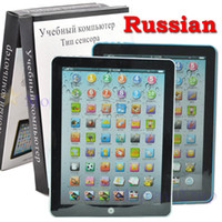 Wholesale I Pad Computer - Wholesale-Russian language toys learning machine Educational Study Machine Learning I Pad Computer Toys For children Y pad Touch Type toys