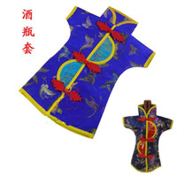 Wholesale Fabric Table Clothes - Novelty Chinese style Wedding Wine Bottle Cover Bags Party Table Decoration Silk Fabric Bottle Clothes 10pcs lot mix color Free shipping