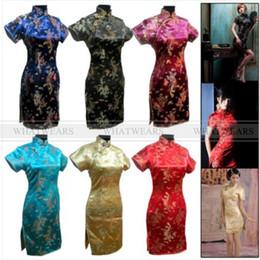 Wholesale Qipao Phoenix - Wholesale- Women Fashion Vintage Short Cheongsam Dragon&Phoenix QiPao Dress S-6XL Plus size 70-8001