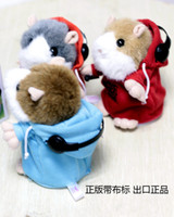 Wholesale Dj Hamster - Wholesale-CL01217 Free Shipping 1pc MC DJ Rapper Early Learning Wear Clothes Hamster Talking Toy For Kids Russia English Any Language