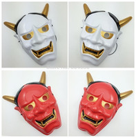 красная японская маска оптовых-Wholesale-Cosplay Horror party Mask tokyo ghoul Japanese ghost prajnaparamita's delicate mask Halloween Costume White Red color