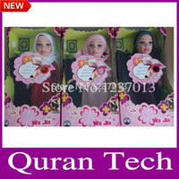 Wholesale Islamic For Kids - Wholesale-Muslim talking doll with Quran teaching, islamic toys for kids without packing box