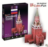 Wholesale Towers Free Paper Models - Wholesale-Free Shipping DIY 3D Paper Puzzle building Model jigsaw kids Eductional Toys Christmas Gift Famous Architecture SPASSKAYA TOWER