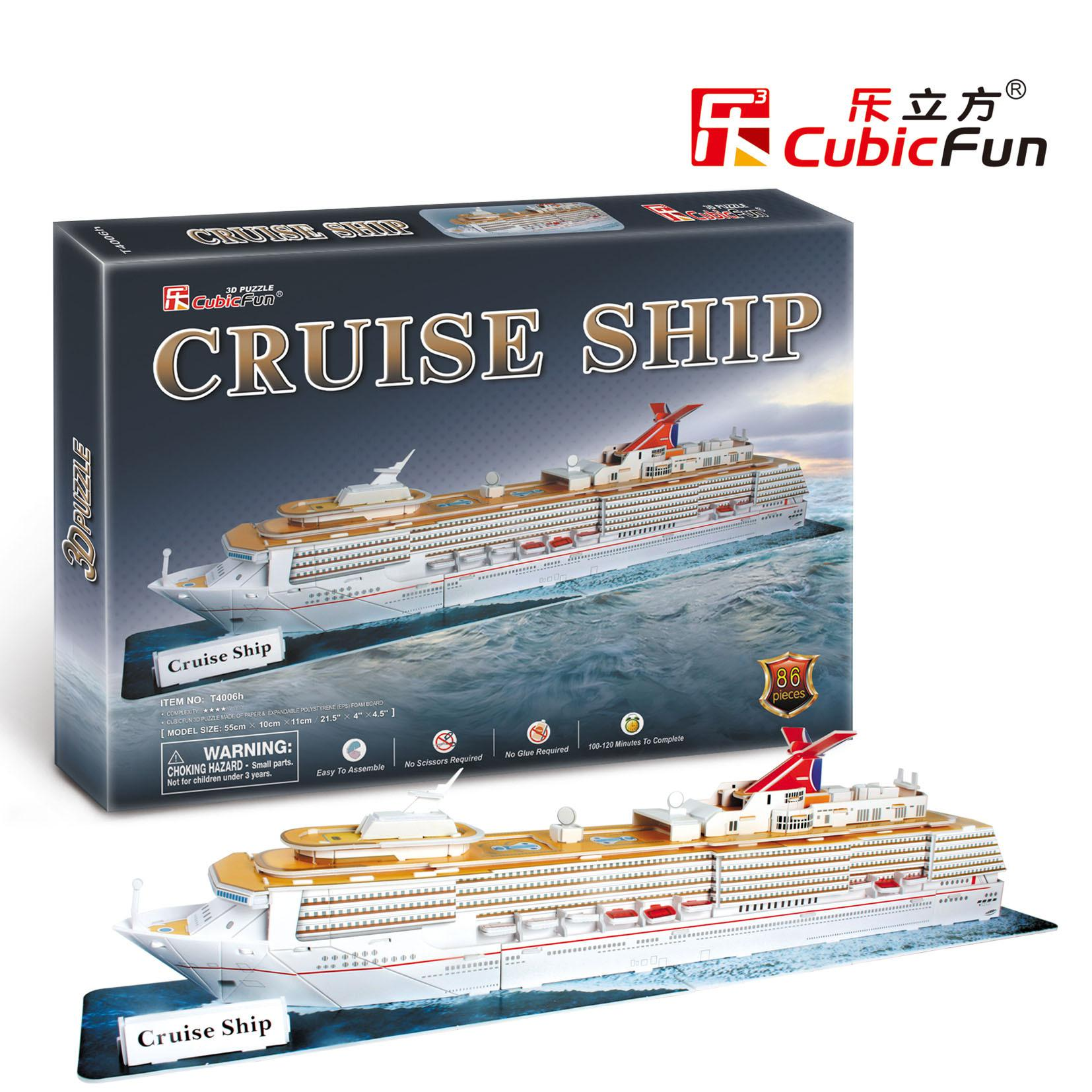 Best Wholesale Children Favorite Toy Gift D Puzzle Paper Model - Toy cruise ship