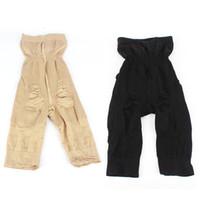 pantalones de corte delgado al por mayor-Al por mayor-Súper Adelgazante Hi-Cuts Burn Fat Spanx Shapewear Tummy Shaper Bodysuit Pants