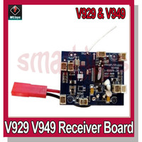 Wholesale Rc Beetle - Wholesale-V929-06 Receiver Board for Wltoys V929 v949 Helicopter RC Beetle Quadcopter Spare Parts Feee shipping