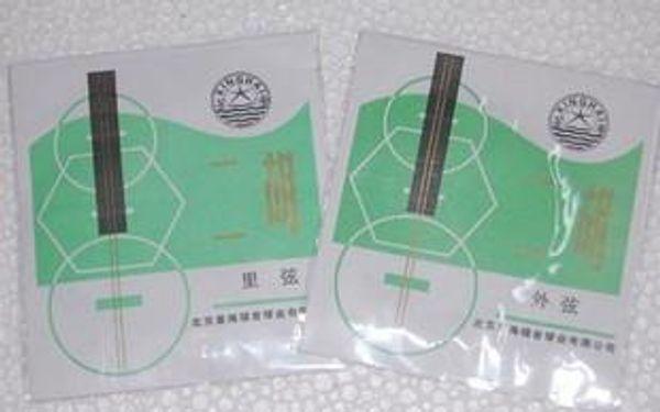 top popular Wholesale Famous brand- xinghai ERHU strings 2021