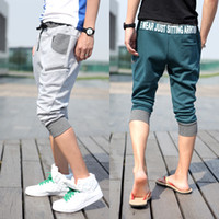 Best Mens Skinny Capri Shorts to Buy | Buy New Mens Skinny Capri ...