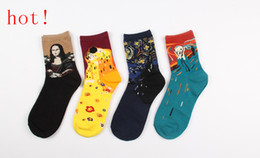 Wholesale Purple Abstract - Wholesale-1lot = 4pairs =8pcs Mona Lisa Kiss Star Scream Van Gogh painting abstract socks Christmas stockings men and women in tube socks