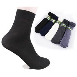 Sock Packs Australia - Wholesale-10 Pairs pack Summer Fashion Cool Black Comfortable Mens Short Bamboo Fiber Socks Stockings Middle Socks