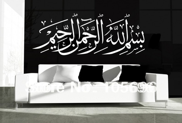 Muslim Wall Art Stickers Coupons and Promotions | Get Cheap Muslim ...