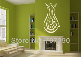 Wholesale Decor Walls Islamic - Wholesale-custom made Islamic word Wall decor Home sticker Art Vinyl Decal muslim design 55*100cm No34