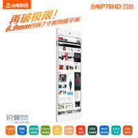 "Wholesale Retina A31 - Wholesale-7"" Teclast P78HD Tablet A31 Quad-Core 1G RAM 8G EMMC 1920X1200 IPS Retina PPI:323 Ultrathin 7.8mm Android4.4.2 WiFi HDMI"