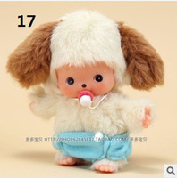 Wholesale Ceramic Christmas Doll - Wholesale-WJ072-4 Fashion Lovely Plush Doll Monkey Toy Monchhichi Varied Model Style 15CM Bag Pendant Supernova Sale Baby Christmas Gift