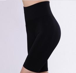 $enCountryForm.capitalKeyWord UK - Wholesale-Body shaping pants women's abdomen panties female high waist seamless Women Seamless Shapewear Slim Body Shaper