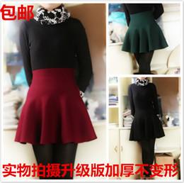 Wholesale Basic Short Skirt Bust - Wholesale-2015 bust skirt autumn and winter female puff skirt pleated skirt sheds plus size high waist basic short skirt bag skirt