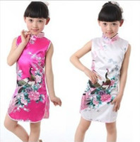 Wholesale Classic Chinese Clothing - Wholesale-Girl Dress Classic Chinese Children Kid Baby Girl Peacock Cheongsam Dress Qipao Clothes