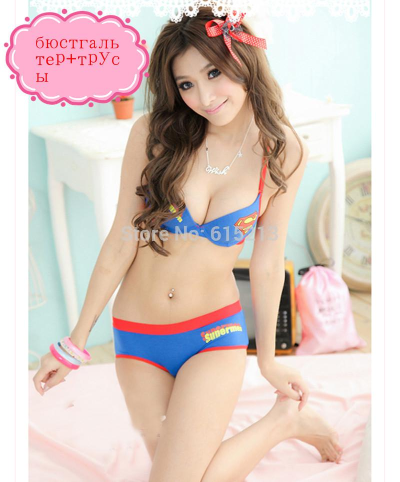 0172b982cd 2019 Wholesale New Design Push Up Bra Panty Set Ladies Superman Style  Underwear From Pulchritudinous