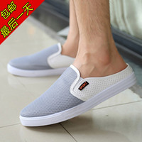 Wholesale Casual Rubber Slipper For Men - Wholesale-New Arrival Man's Trend breathable Summer Sandals Cut-Outs Casual Shoes For Men Fashion Half-Slippers SH-050