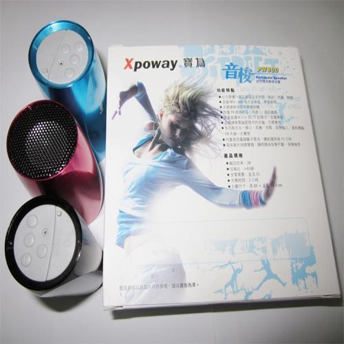 Mini Sports Speaker Advanced Portable Audio Huan outdoor TF card speaker FM audio Line in cycling
