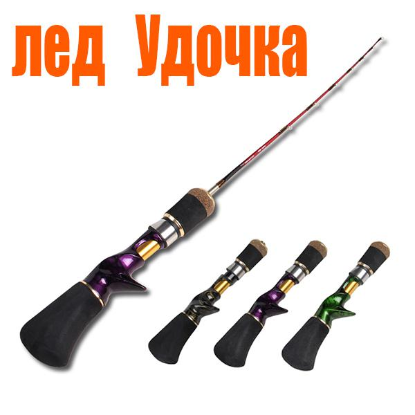 wholesale especially for russian !!! top 1 ice fishing rod for, Fishing Rod