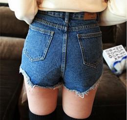 Cutoff Shorts Women Online   Cutoff Shorts Women for Sale