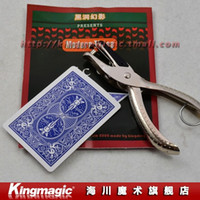 Wholesale Blue Transfer Paper - Wholesale-Hole Punch card Moving Hole Card Hollow Transfer Magic Trick with Punch Move+Hole punch magic tricks magic props Free shipping