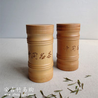Wholesale Bamboo Tea Caddy - Wholesale-Bamboo tea caddy Do Promotion!!! tea set, tea pot, 15*8cm ,free shipping!!travel storage boxes of tea