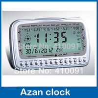 Wholesale Digital Table Design - Wholesale-New design muslim big LCD show 1150 cities prayer time digital azan clock 3007 azan table clock best islamic gifts