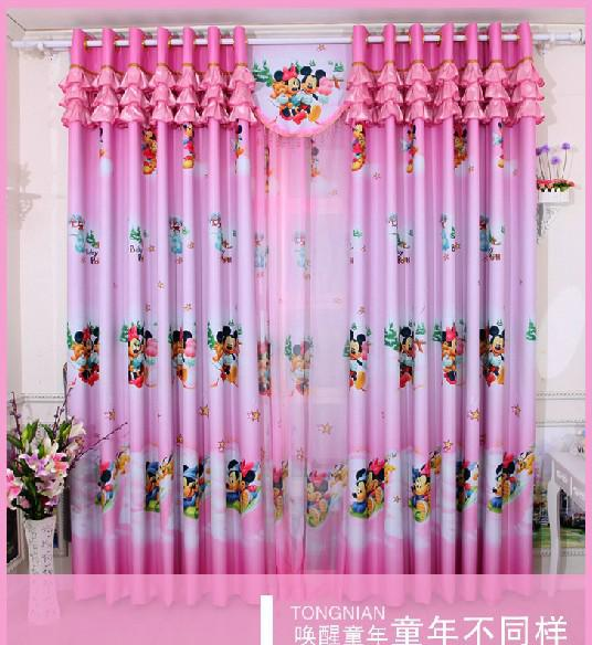 2018 Wholesale 2015 New Arrival Cartoon Curtains For Living Room Of ...