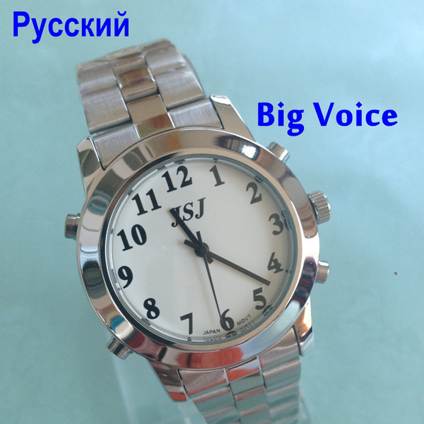 Wholesale-Big Voice Russian Talking Watch For Blind People Or The Elderly With Alarm
