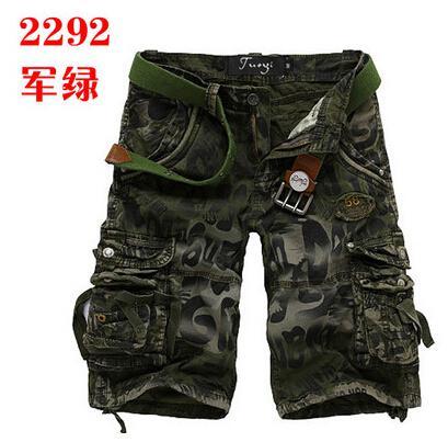 2292軍の緑