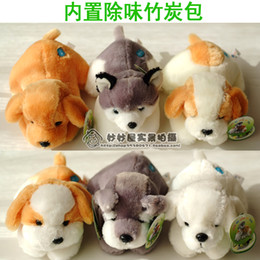 Wholesale Charcoal Packaging Bags - Wholesale-wholesale free shipping Bamboo charcoal dog plush toy dog cartoon bamboo charcoal bag car carbon package home auto supplies