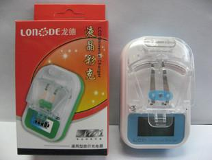 LCD Universal power charger,clear LCD screen display