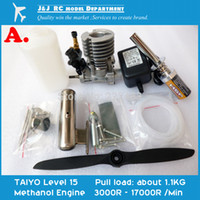 Wholesale Engine Methanol - Free Shipping ,15 Methanol Engine Set for DIY Model Aircraft,100% New 15 Model Aircraft Motor , Made in Japan.