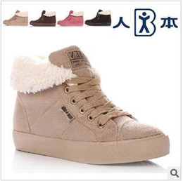 famous high heels brands Coupons - Free shipping! Lady's Winter Cotton-padded Casual Boots China Famous Brand Renben Platform high cotton sneakers joker style