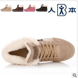 Wholesale Brand Renben - Free shipping! Lady's Winter Cotton-padded Casual Boots China Famous Brand Renben Platform high cotton sneakers joker style