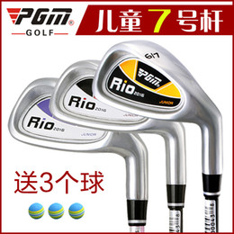 Wholesale Left Handed Golf Clubs - Pgm child golf carbon 7 9iron practice pole club in children Golf carbon 7 iron child beginner exercises rod