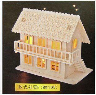 2015 Sale Miniatura Brinquedos Meninos Diy 3d Wood Puzzle Wooden House  Model Miniature Doll Toy Europe Light Mw105 Cardboard Building Blocks Knex