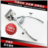 Wholesale Free Hand Cutting - Wholesale-Hand pusher manual hair clipper hadnd scissors quieten pet manual hair clippers free shipping