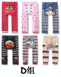 Wholesale Yuelinfs Pants - 18pcs lot wholesale free shipping D Group Yuelinfs baby stocking PP Pants Autumn Winter Cotton