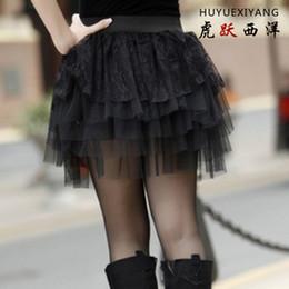 Wholesale Tulle Puff Skirt - Free Shipping Fashion Womens' short puff lace skirt female layered tulle bust skirt high waist mini skirts wholesale 5pcs lot